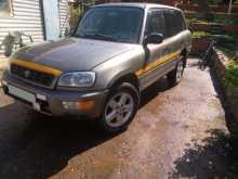 Саратов RAV4 2000