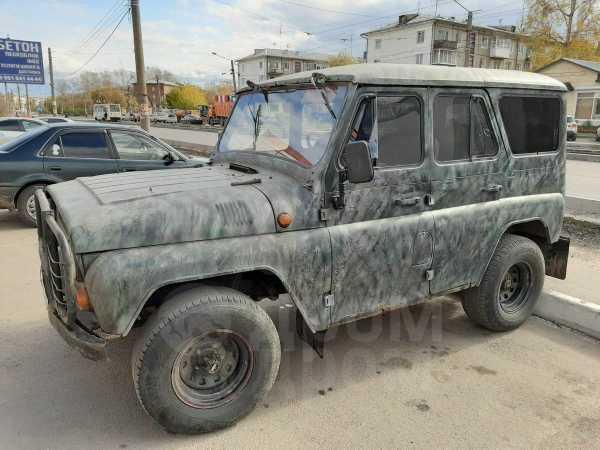 УАЗ 3151, 1997 год, 130 000 руб.