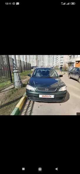 Люберцы Opel Astra 2002