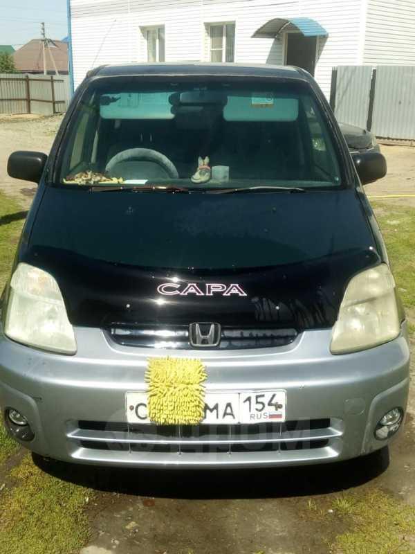 Honda Capa, 1998 год, 120 000 руб.
