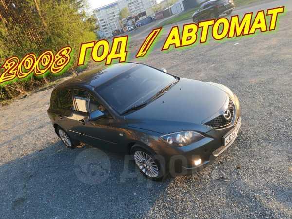 Mazda Mazda3, 2008 год, 389 000 руб.