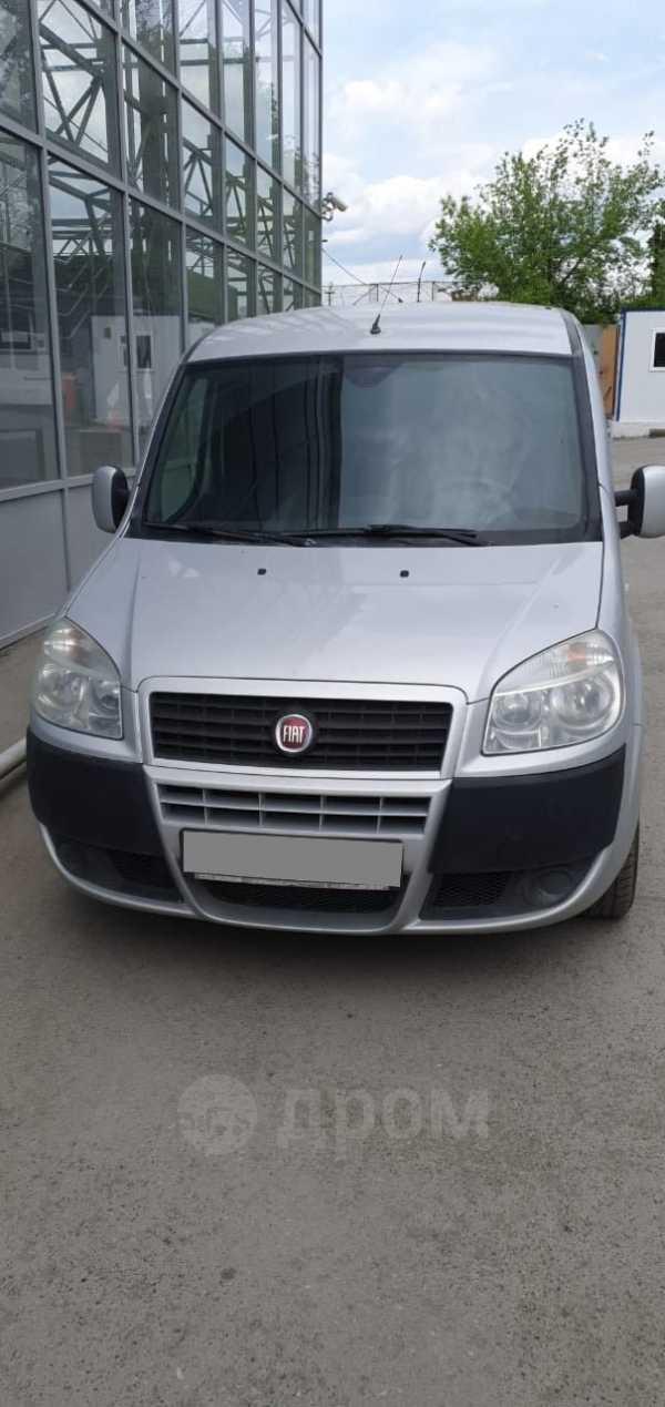 Fiat Doblo, 2012 год, 313 000 руб.
