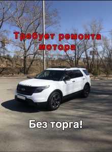 Красноярск Explorer 2013