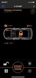Toyota Land Cruiser Prado, 2014 год, 2 099 000 руб.