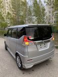 Suzuki Solio, 2015 год, 605 000 руб.