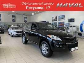 Новосибирск H5 2020