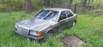 Десногорск 190 1986