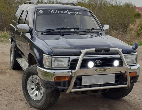 Toyota Hilux Surf, 1994 год, 340 000 руб.
