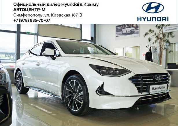 Hyundai Sonata, 2020 год, 2 099 000 руб.