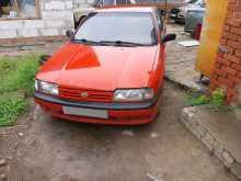 Красносельское Primera 1992