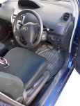 Toyota Vitz, 2006 год, 325 000 руб.