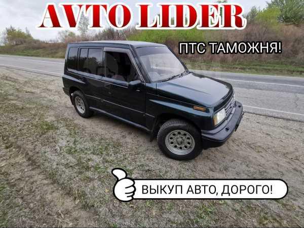 Suzuki Escudo, 1993 год, 249 999 руб.