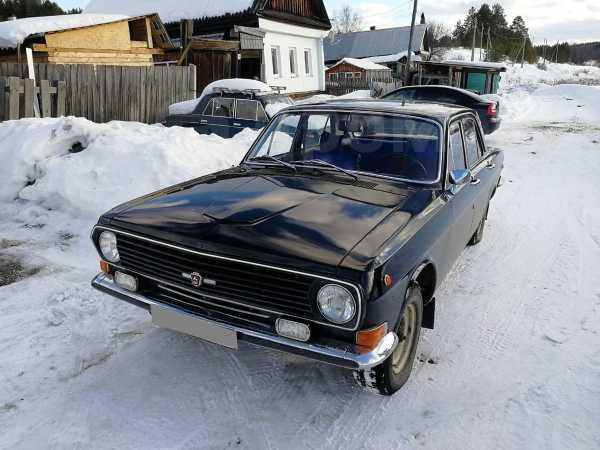 ГАЗ 24 Волга, 1992 год, 300 000 руб.