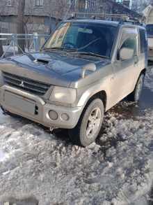 Казань Pajero Mini 2000