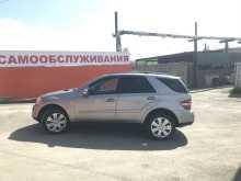 Челябинск M-Class 2005