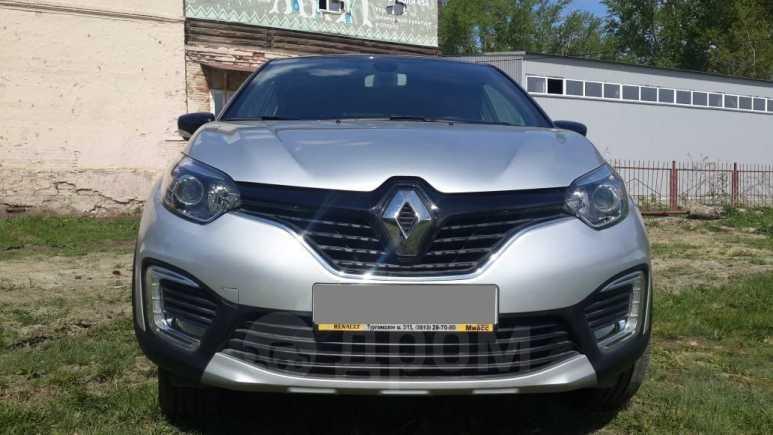 Renault Kaptur, 2017 год, 1 000 000 руб.