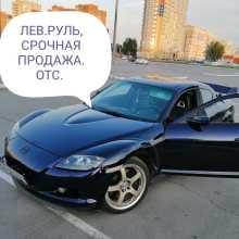 Омск RX-8 2005