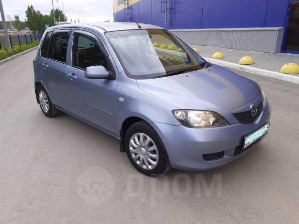 Mazda Demio, 2005 год, 229 000 руб.
