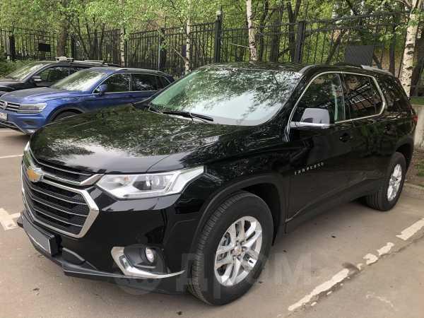 Chevrolet Traverse, 2018 год, 2 510 000 руб.