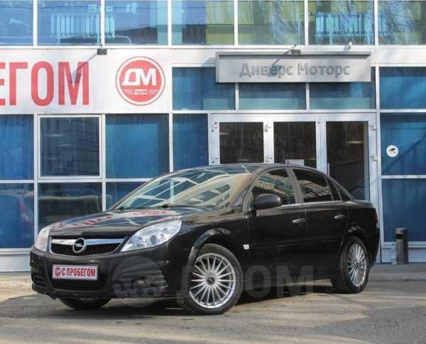 Opel Vectra, 2006 год, 268 000 руб.