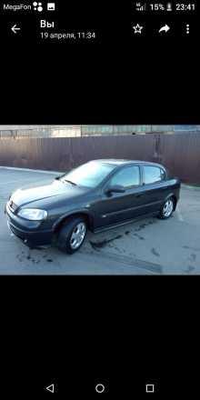Орел Astra 2000