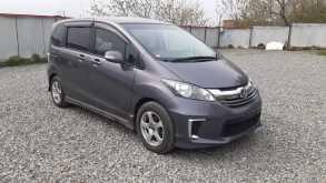 Москва Honda Freed 2015