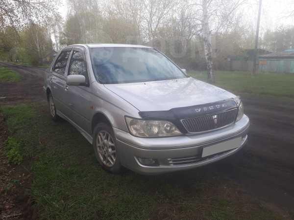 Toyota Vista, 2001 год, 290 000 руб.