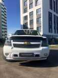 Chevrolet Tahoe, 2013 год, 1 779 000 руб.