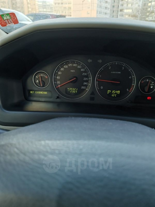 Volvo V70, 2007 год, 450 000 руб.