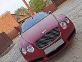 Кропоткин Continental GT