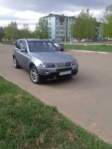 Белореченский X3 2007