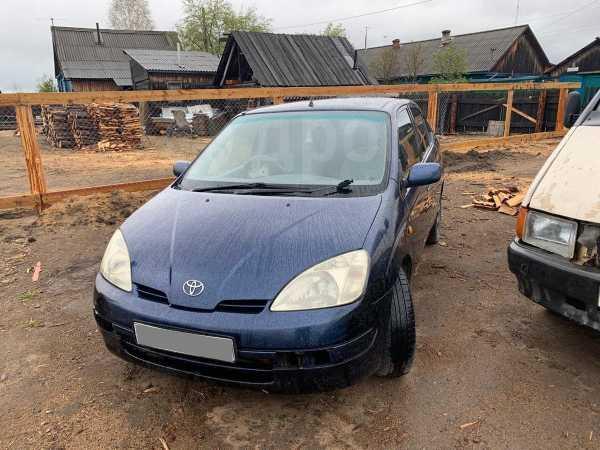 Toyota Prius, 1999 год, 150 000 руб.