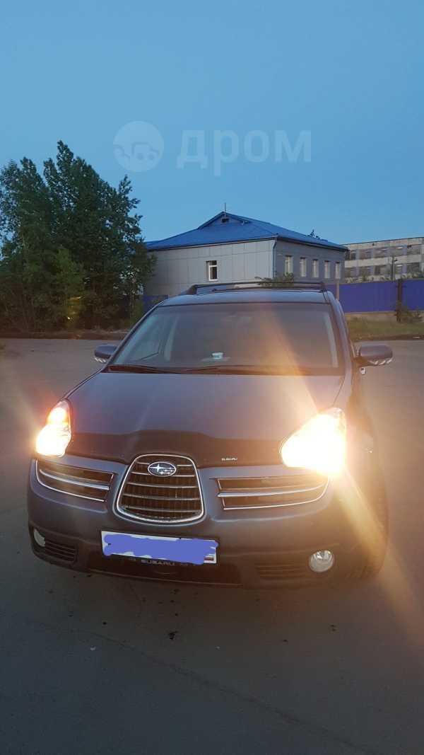 Subaru B9 Tribeca, 2005 год, 670 000 руб.