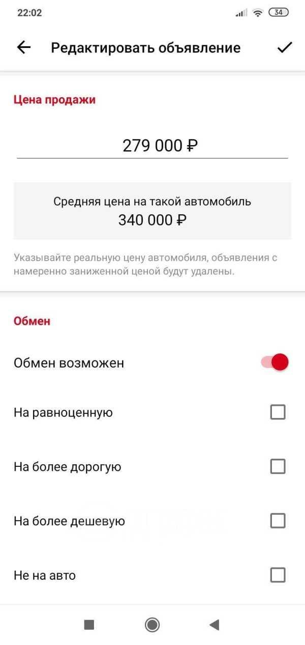 Toyota Succeed, 2005 год, 299 000 руб.