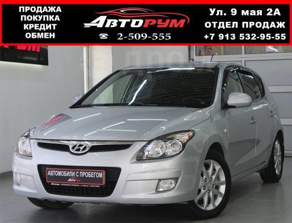 Hyundai i30, 2009 год, 477 000 руб.