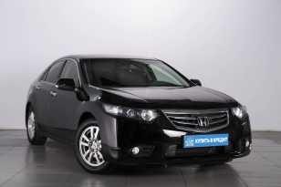 Челябинск Honda Accord 2012
