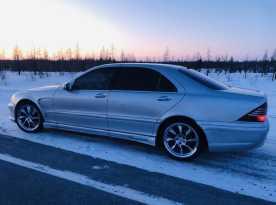Новый Уренгой S-Class 2003