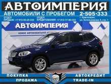 Красноярск V5 2015