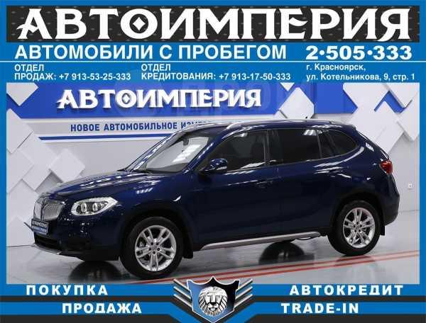 Brilliance V5, 2015 год, 568 000 руб.