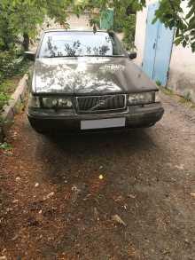 Гурзуф 960 1995