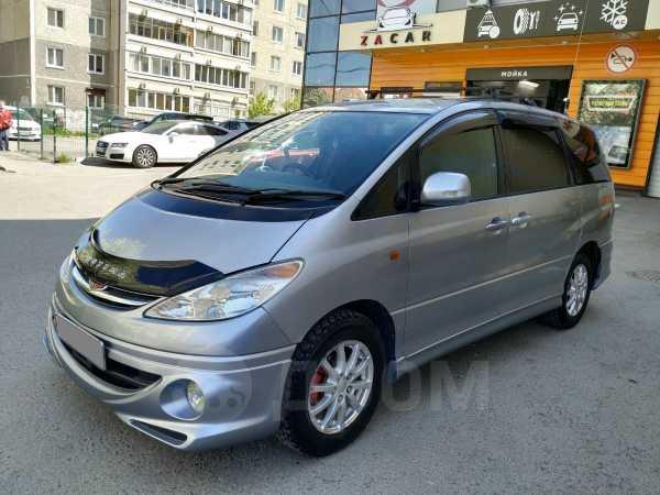 Toyota Estima, 2000 год, 485 000 руб.