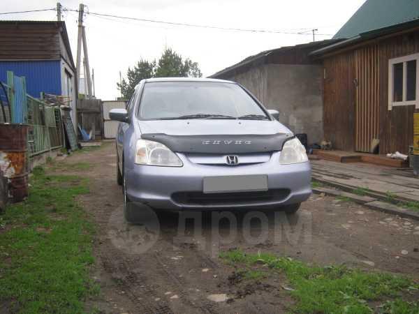 Honda Civic, 2000 год, 255 000 руб.
