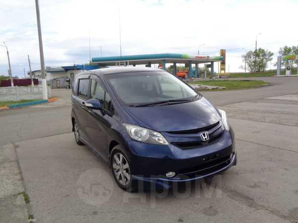 Honda Freed, 2011 год, 678 000 руб.