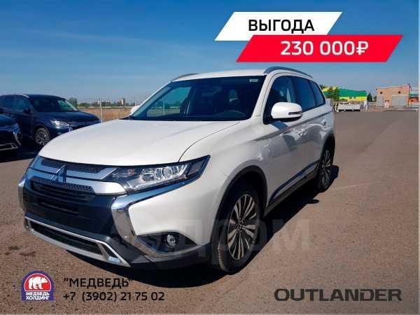 Mitsubishi Outlander, 2019 год, 2 173 500 руб.