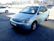 Екатеринбург Prius 2002