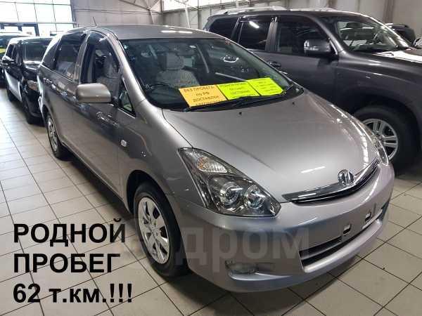 Toyota Wish, 2009 год, 765 000 руб.