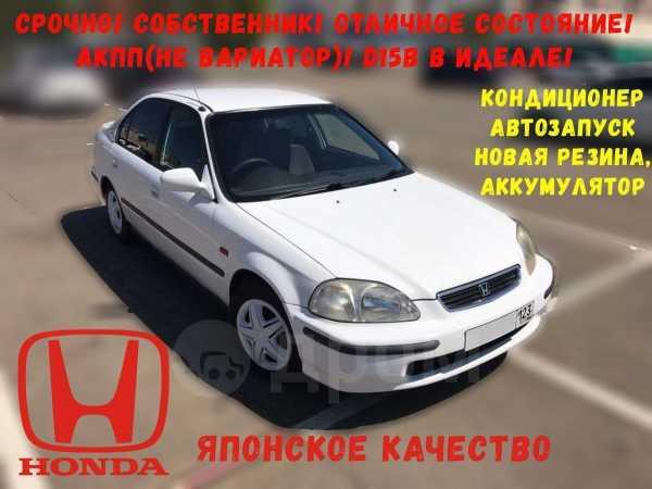 Honda Civic, 1998 год, 140 000 руб.