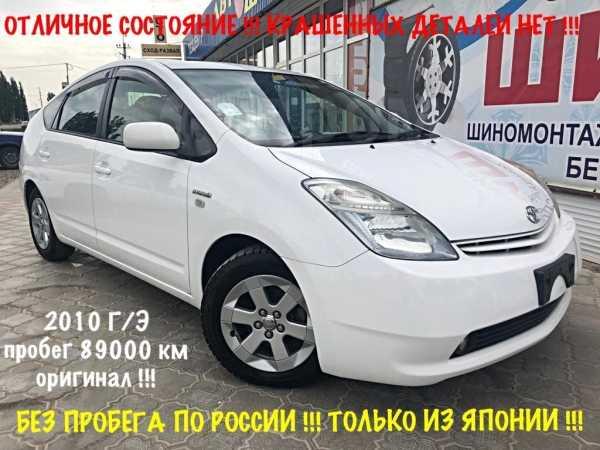 Toyota Prius, 2010 год, 659 000 руб.