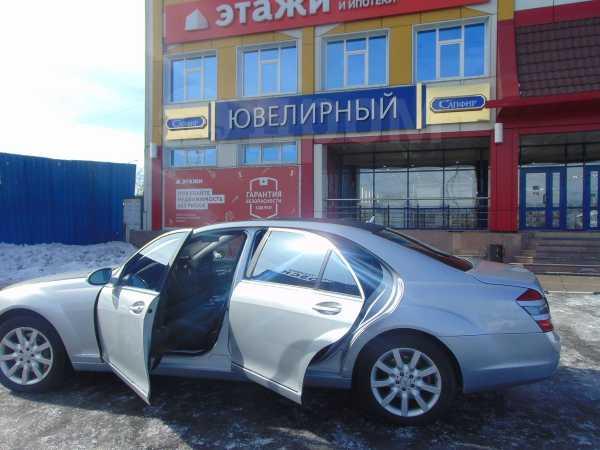 Mercedes-Benz S-Class, 2007 год, 750 000 руб.