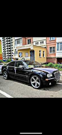 Саранск 300C 2005